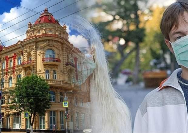 Ростов попал в число аутсайдеров по скорости выхода из пандемии