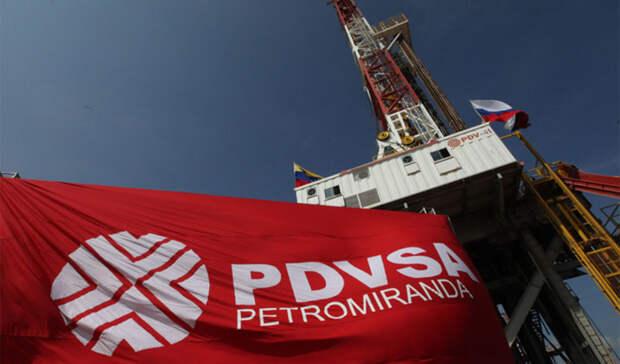 На180 тысяч б/с упала добыча нефти вВенесуэле виюне 2020