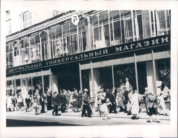1964. Москва. Прохожие возле ЦУМа.