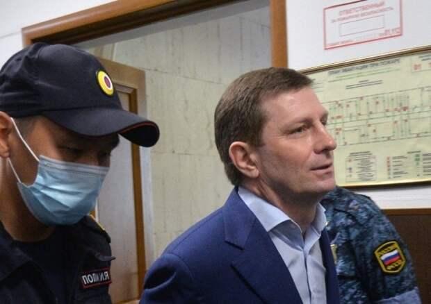 ЛДПР будет добиваться освобождения Фургала через помилование от президента