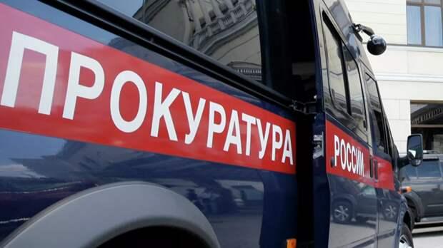 Прокуратура утвердила обвинительное заключение по делу о распространении наркотиков в регионах Урала