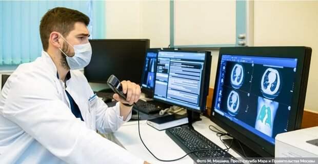В Москве подвели первые итоги эксперимента по внедрению ИИ в медицину / Фото: М.Мишин, mos.ru