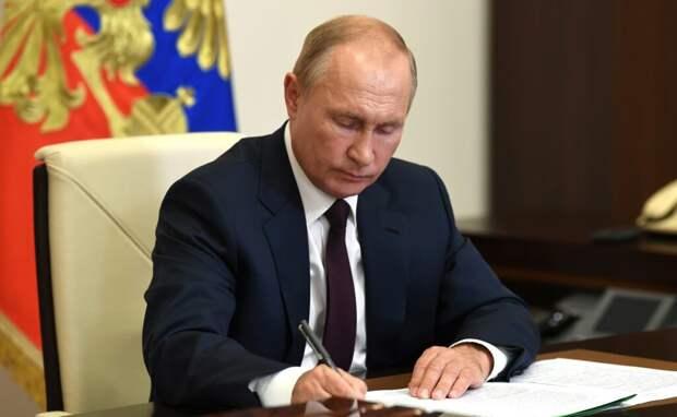 Путин присвоил звание «Город трудовой доблести» ещё 12 городам РФ
