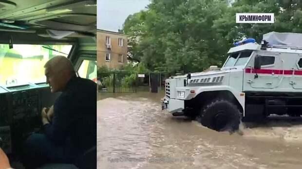Глава Крыма инспектирует затопленную Керчь на бронеавтомобиле
