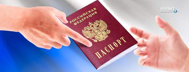 Каждый день в ДНР появляется 1500 новых граждан России