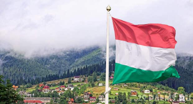 Пока Украина «воевала» с РФ, Будапешт всё-таки оттяпал Закарпатье