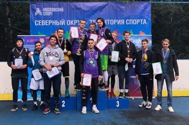 Команда Дмитровского района заняла первое место на соревнованиях по стритболу