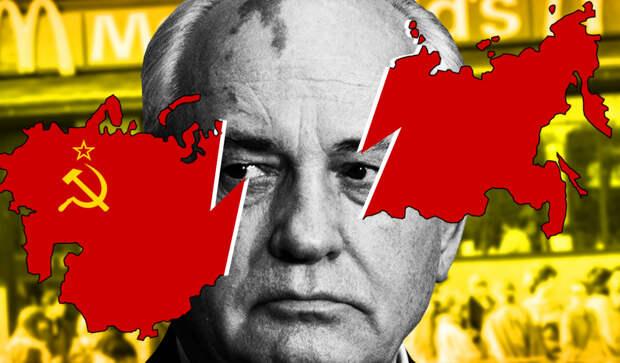 Почему Горбачёв – вопиюще некомпетентный управленец. Александр Роджерс