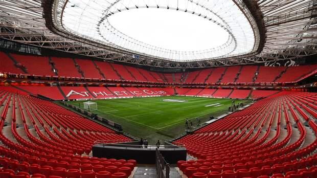 УЕФА лишил Бильбао права проведения матчей Евро-2020. Власти города разозлены решением