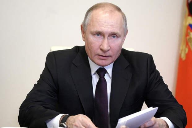 Путина возмутил неоправданный рост тарифов ЖКХ