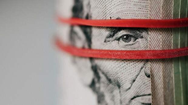 Минфин США: вложения России в американский госдолг сократились до 3,8 миллиарда долларов