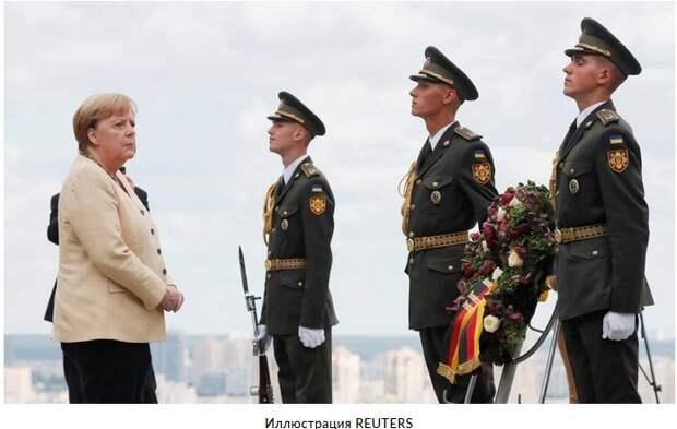 Понеслось из Киева про Меркель