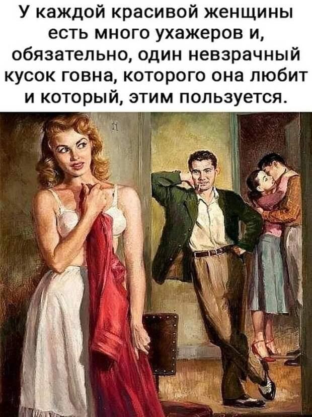 """Жена посылает мужа в магазин: """"Возьми батон""""..."""