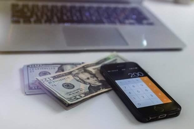 Эксперт назвал «честный» курс рубля