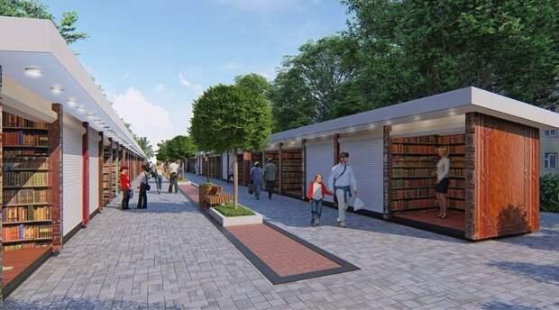 Книжный рынок в Симферополе переедет на новое место 1 августа