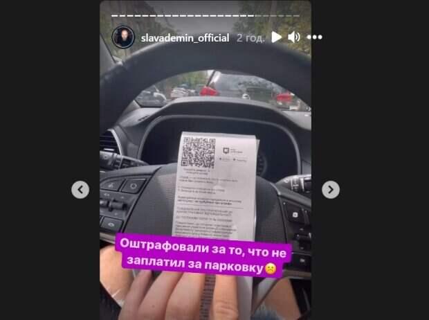 """Ведущего """"Голосу країни"""" Демина наказали на 700 гривен, такое может случиться с каждым: """"Заслужил"""""""