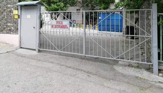 В Новороссийске неожиданно закрыли аварийный детский сад ВИДЕО