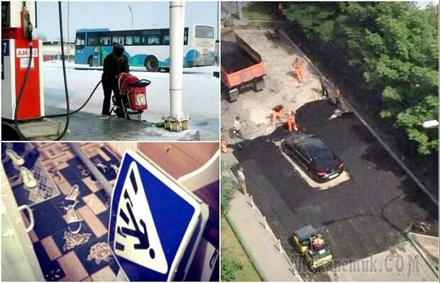 Когда умом нас не понять: фото, которые вызывают у иностранцев недоумение и трепет