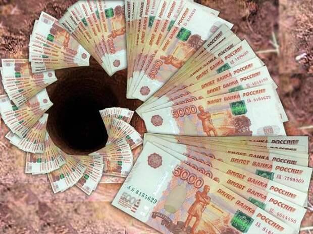 «Деньги народу, а не олигархам!»: в России потребовали ввести налог на биржевые спекуляции