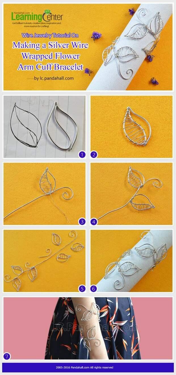 Как сделать из проволоки модный браслет - листики