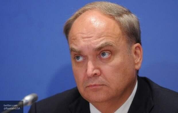 США придумали новую лазейку, чтобы высылать дипломатов России