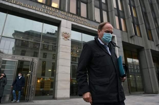 Посол РФ Антонов прибыл в Вашингтон