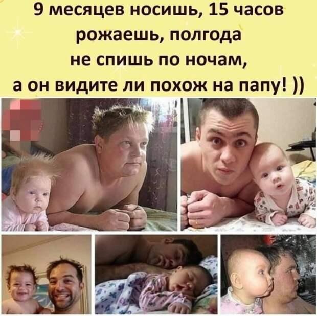 Жена бросила меня с тремя малолетними детьми (старшему сыну 7 лет, дочери 4 года и младшему 3 недели)…