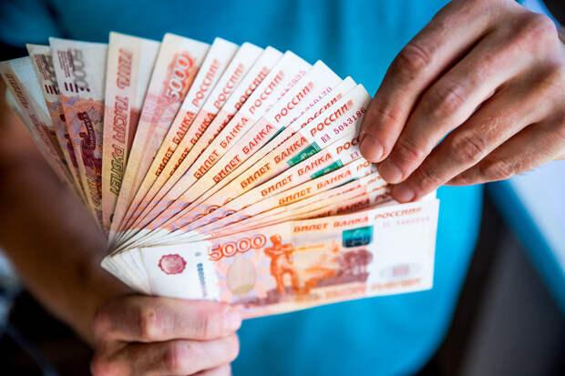 Россиянам планируют поднять зарплаты. Минтруд установил размер МРОТ на 2020 год