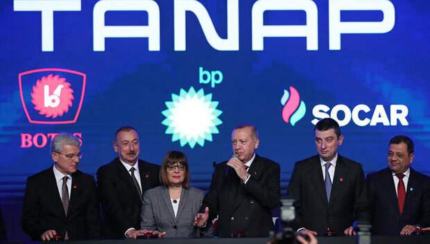 Церемония открытия газопровода TANAP