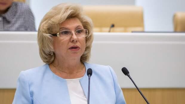 Москалькова предложила вести учет находящихся в заграничных тюрьмах россиян