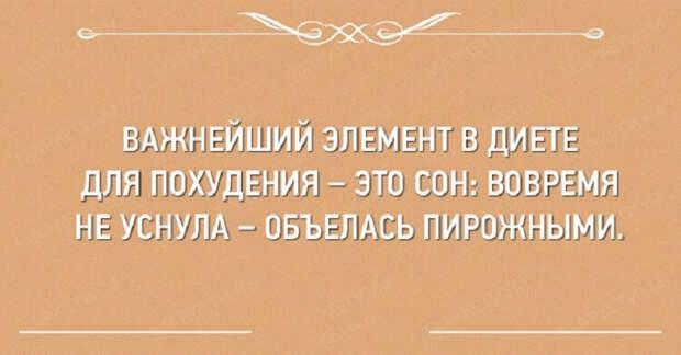 otkrytki-1