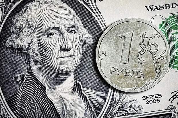 Замглавы МИД РФ заявил, что курс на дедолларизацию продолжат