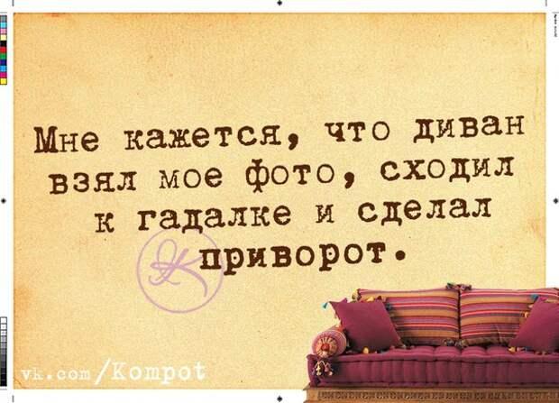 5672049_1416858639_frazki22 (604x436, 75Kb)