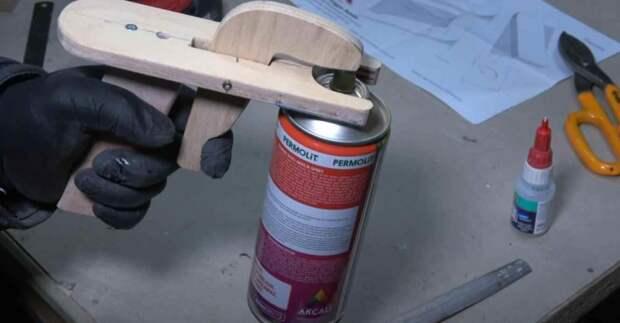 Самодельный пистолет для аэрозольных баллончиков с краской