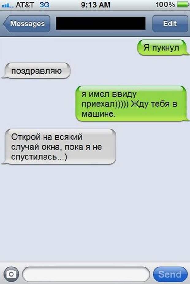 Смешные СМС и остроумная SIRI (40 фото)
