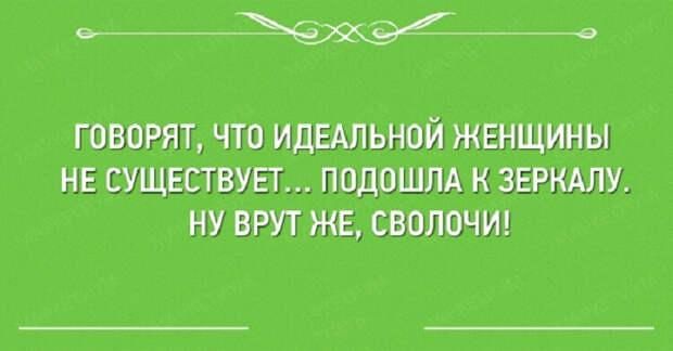 otkrytki-12