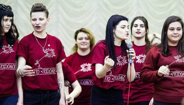 Школа вожатых откроется в молодежном центре Подольска 10 февраля