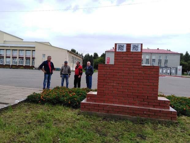 На всех памятниках в Малопургинском районе Удмуртии появятся Qr-коды