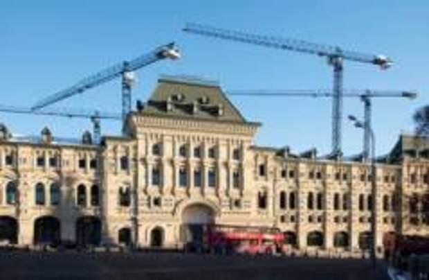 Дай имя музею на Красной площади