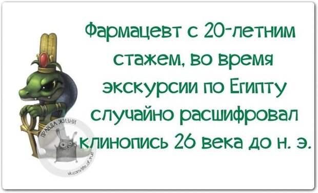 5672049_1416858620_frazki1 (604x367, 42Kb)