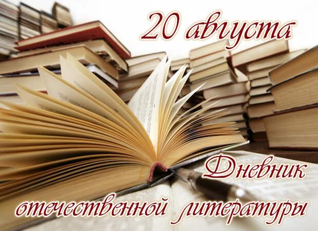 Лев Толстой, дневники, 1904 год