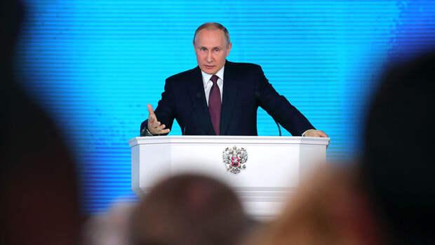 """Зал """"Манежа"""" обработали перед посланием Путина"""