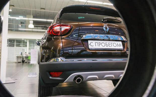 Renault начинает «диспансеризацию» автомобилей с пробегом