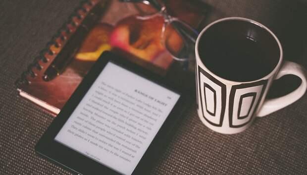 Электронная библиотека ЦППК пополнилась бесплатными книгами