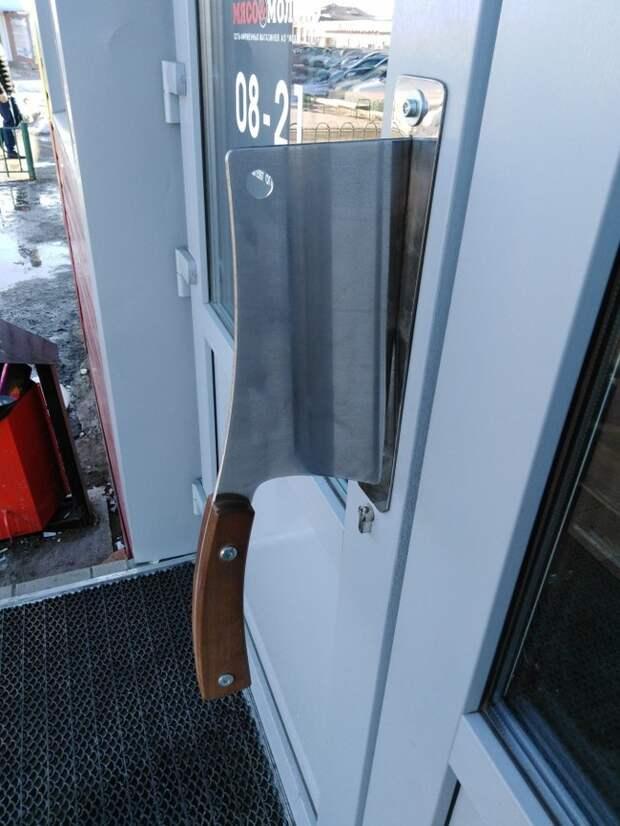 Дверь к мяснику
