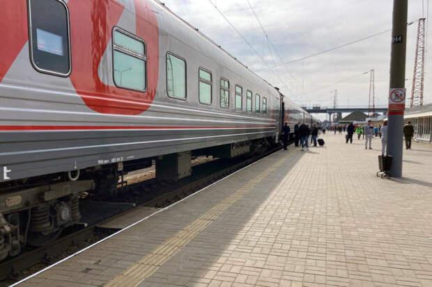 Волгоград остался без одного пассажирского поезда на Москву