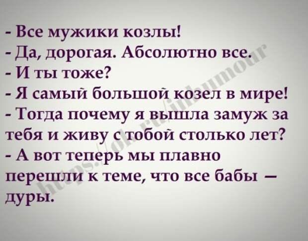 А вот и пятница.... Улыбнемся)))