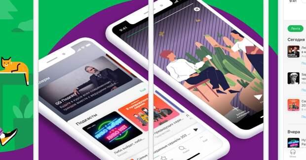 «МегаФон» запустил платформу для подкастов