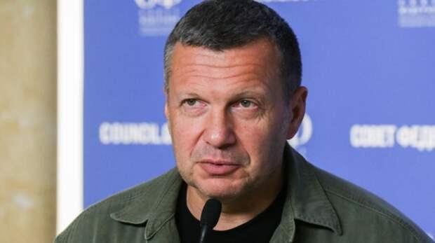 """Выгнать из шоу и отобрать виллу: Соловьва захотели наказать за """"разжигание войны"""""""