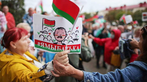 МИД Белоруссии озвучил некоторые ответные санкции против Европейского союза. Белоруссия приостанавливает участие в инициативе...